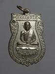 เหรียญเสมาพระครูใย ปภาธโร วัดท่าสบก จ.สระบุรี ปี19  (N47831)
