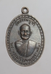 เหรียญพระธรรมวิโรจน์เถระ(หลวงพ่อพลับ) วัดธรรมบูชา จ.สุราษฎร์ธานี  (N47834)