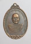 เหรียญที่ระลึกฉลองสมณศักดิ์พระครูบวรธรรมสถิตย์ วัดเขาบายศรี จ.จันทบุรี   (N47835