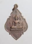 เหรียญหลวงพ่อโต วัดหัวกระบือ จ.กรุงเทพฯ ปี19   (N47838)