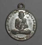 เหรียญหลวงปู่ทวด วัดช้างให้ จ.ปัตตานี  (N47875)