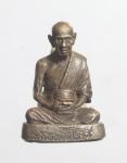 รูปหล่อหลวงปู่ธรรมรังษี วัดพระพุทธบาทเขาพนมดิน จ.สุรินทร์    (N47881)