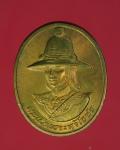 13401 เหรียญสมเด็จพระศรีสุริโยทัย หลัง นามาภิไธย สก 5