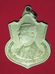 13402 เหรียญในหลวงรัชกาลที่ 9 ปี 2542 เนื้ออัลปาก้า 5