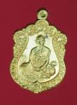 13405 เหรียญอาจารย์พิเชฏ วัดโคกหม้อ ลพบุรี 69