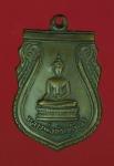 13416 เหรียญหลวงพ่อขวัญเมือง วัดสีตลาราม ตาก ปี 2504 เนื้อทองแดง 34