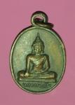 13427 เหรียญหลวงพ่อโต วัดหลักสี่ สมุทรสาคร เนื้อทองแดง 79