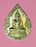 13435 เหรียญพระแก้วมรกต สมโภชกรุงรัตนโกสินทร์ 200 ปี ไม่ทราบที กระหลั่ยเงิน 3