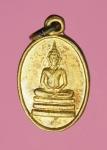 13436 เหรียญพระพุทธ วัดพระพุทธบาท สระบุรี ปี 2517 เนื้อทองแดง 81