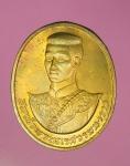 13438 เหรียญสมเด็จพระนเรศวรมหาราช หลัง นามาภิไธย สก เนื้อทองแดง 5