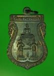 13349 เหรียญพระพุทธ วัดกลางบางแก้ว นครปฐม 36