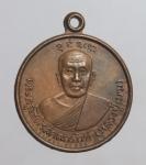 เหรียญพระครูโชติรสคณารักษ์(หลวงปู่เมฆ) วัดศรีโสภณธรรมทาน จ.บึงกาฬ ปี20   (N47919