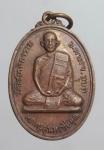 เหรียญพระครูสุนทรชัยคุณ วัดไชยาติการาม จ.อุบลฯ    (N47924)