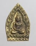 เหรียญหลวงปู่บุดดา( เจ้าสัว100ปี) วัดกลางชูศรีเจริญ จ.สิงห์บุรี    (N47925)