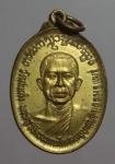 เหรียญพระครูวิจิตรนวการโกศล(ครูบาสมจิต) ที่ระลึกพิธีเททองหล่อพระประธาน วัดสะแล่ง