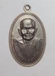 เหรียญหลวงพ่อขาว วัดคันธมาลี จ.นครศรีธรรมราช(N47956)