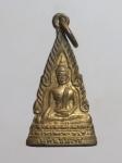 เหรียญพระพุทธชินราชหลังพุทธนิมิตต์ วัดแม่เทียบ จ.พิษณุโลก ปี17   (N47968)