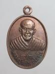 เหรียญหลวงปู่แป้น ยโสธโร(รุ่น1) วัดสนวนนอก จ.บุรีรัมย์ ปี40  (N47988)