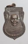 เหรียญพระอาจารย์แปลก วัดนาควารี จ.นครศรีธรรมราช ปี44   (N48027)