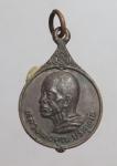 เหรียญหลวงพ่อคูณ(วัดบ้านไร่) ออกวัดดาวเขาแก้ว จ.สระบุรี ปี22  (N48033)