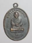 เหรียญอนุสรณ์สองอริยสงฆ์ สมเด็จพระพุฒาจารย์ โต พรหมรังษี หลังธมฺมวิตกฺโกภิกขุ  (