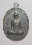 เหรียญอนุสรณ์สองอริยสงฆ์ สมเด็จพระพุฒาจารย์ โต พรหมรังษี หลังธมฺมวิตกฺโกภิกขุ  (N48075)