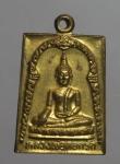 เหรียญหลวงพ่อดอกรัก วัดพิกุลทอง จ.กำแพงเพชร ปี31  (N48077)