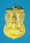 13468 เหรียญพระพุทธ วัดจันทร์ตะวันออก พิษณุโลก ปี 2513 กระหลั่ยทอง 54
