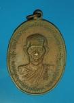 13469 เหรียญพระครูสมุทรธรรมนิเทศ วัดปากง่ามบางน้อย สมุทรสงคราม ปี 2519 เนื้อทองแ
