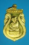 13471 เหรียญหลวงปู่ทวด รุ่น ปฏิรูปการศึกษา กระหลั่ยทอง 11