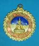 13472 เหรียญหลวงพ่อทองดำ วัดไทรใหญ่ นนทบุรี ลงยา 41