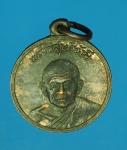 13473 เหรียญกลม หลวงพ่อเปลี่ยน วัดใต้ กาญจนบุรี เนื้อทองแดง 20