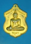 13483 เหรียญพระเจ้าตนหลวง พะเยา กระหลั่ยทอง 58