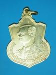 13484 เหรียญในหลวงรัชกาลที่ 9 ปี 2542 เนื้ออัลปาก้า 5
