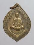 เหรียญพระอาจารย์สุพจน์(มีไว้รวย) วัดศรีทรงธรรม จ.นครสวรรค์   (N48099)