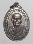 เหรียญหลวงพ่อทองสุข วัดโตนดหลวง จ.เพชรบุรี (N48111)