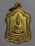 เหรียญหลวงพ่อคูณ(คูณ คูณ คูณ) วัดบ้านไร่ จ.นครราชสีมา  (N48127)
