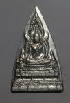 เหรียญพระพุทธชินราช วัดบางกุฎีทอง จ.ปทุมธานี   (N48128)