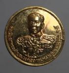 เหรียญกรมหลวงชุมพรเขตอุดมศักดิ์(เฉลิมพระเกียรติ50) วัดเทพเจริญ จ.ชุมพร  (N48176)