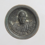 เหรียญหลวงพ่อคูณ วัดบ้านไร่ จ.นครราชสีมา  (N48179)