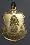 เหรียญพระบรมราชานุสรณ์สมเด็จพระนเรศวรมหาราช(เผด็จศึก) วัดดอนเจดีย์ จ.สุพรรณบุรี