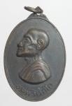 เหรียญท่านเจ้าคุณนรฯ วัดเทพศิรินทร์ฯ จ.กรุงเทพฯ ปี13  (N48213)
