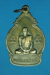 13494 เหรียญพระศิลขันโสภณ วัดศิลขันธ์ อ่างทอง ปี 2519 เนื้อเงิน 89