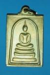 13495 เหรียญสมเด็จพุฒจารย์โต วัดพรหมรังษี ลพบุรี เนื้อเงิน 69