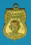 13500 เหรียญหลวงพ่อวุ้น วัดหนองแก้ว ปราจีนบุรี ปี 2512 เนื้อทองแดงกระหลั่ยทอง 48