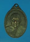 13502 เหรียญพระครูสมุทรวิจารย์ วัดประชาโฆษิตราราม สมุทรสงคราม 78