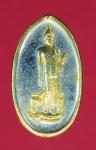 13515 เหรียญพระลีลา พุทธมลฑล ร.ศ. 200 ปี นยครปฐม ลงทอง 36