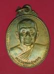13518 เหรียญอาจารย์สุนทร วัดหนองสะเดา สระบุรี 81