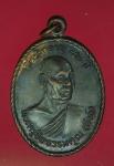 13524 เหรียญหลวงพ่อสังข์ วัดเทพมงคล นครศรีธรรมราช เนื้อทองแดง 39