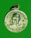 13539 เหรียญพระมหาบุญรอด วัดคีรีวงศ์ นครสวรรค์ ชุบนิเกิล 5